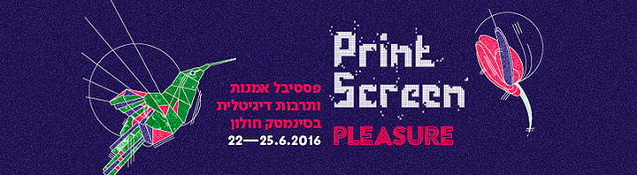 22nd June // Conductive Ensemble @ Print Screen Festival // Tel-Aviv